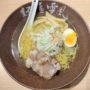 麺屋 雪風 清田店